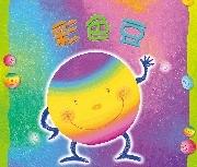 彩色豆書本封面