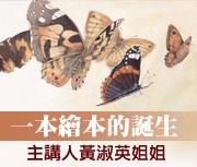 玳瑁髮夾書本封面