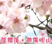 閱讀文學地景.新詩卷(陽...書本封面
