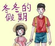 愛、理想與淚光:文學電影...書本封面