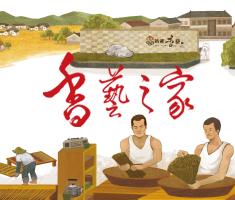 香藝之家書本封面