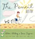 鉛筆( The Pencil)封面圖