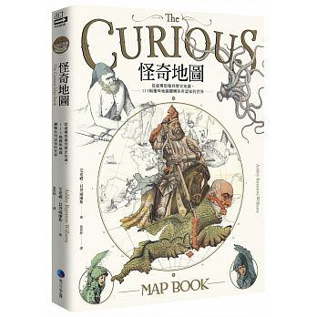 怪奇地圖:從虛構想像到歷史知識,115幅趣味地圖翻轉你所認知的世界( The Curious Map Book)封面圖