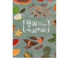 藝術咔滋咔滋書本封面