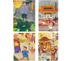 臺灣民間故事嬉遊記全系列...書本封面