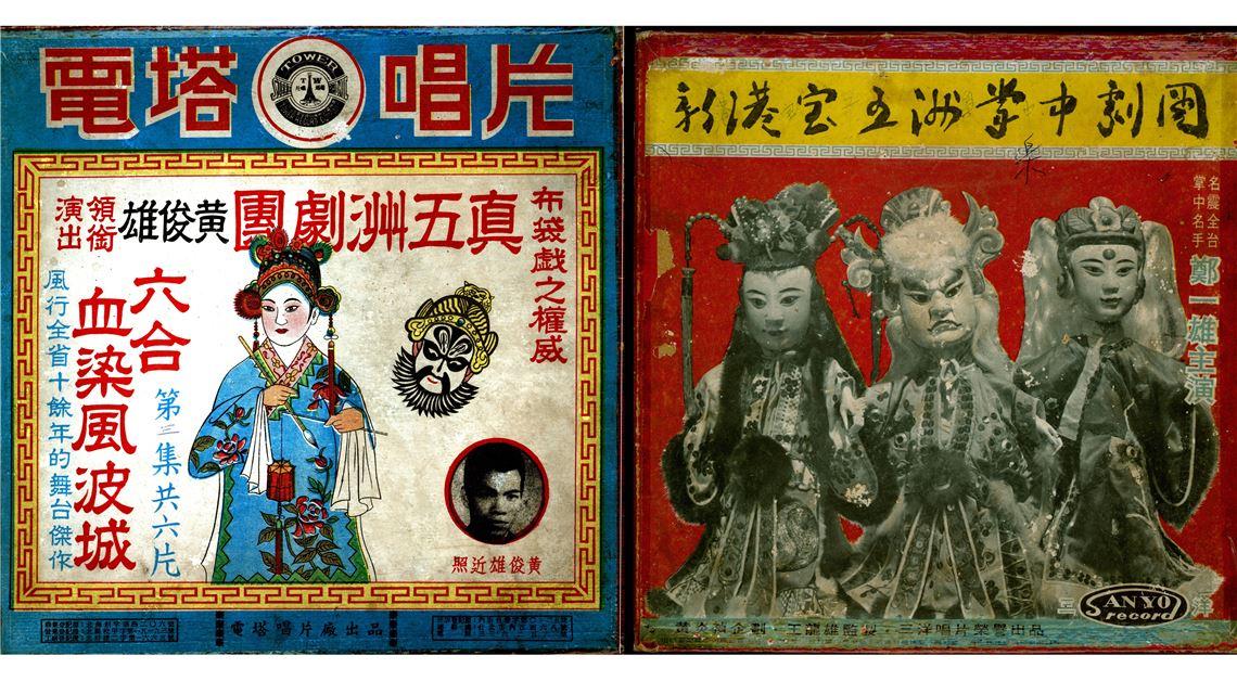 臺灣傳統藝術之美情境示意圖