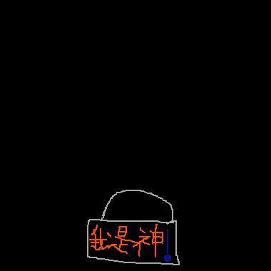作品:班雅明先生的行李箱