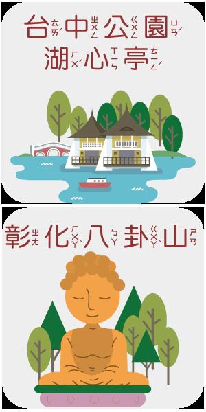 2016「悅讀有禮」年度,3月活動開跑相關圖片