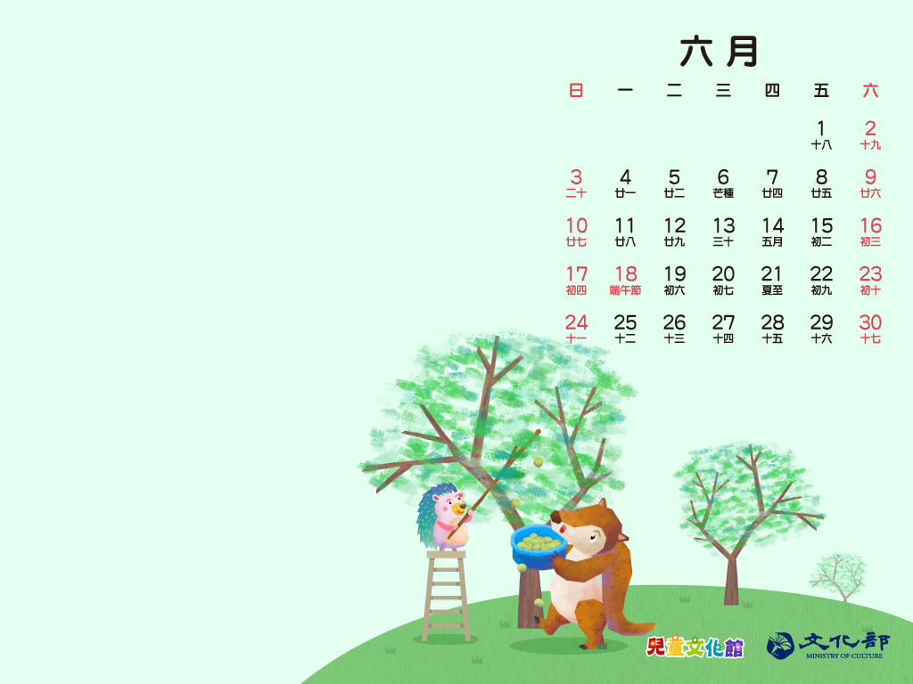 2018年6月曆桌布