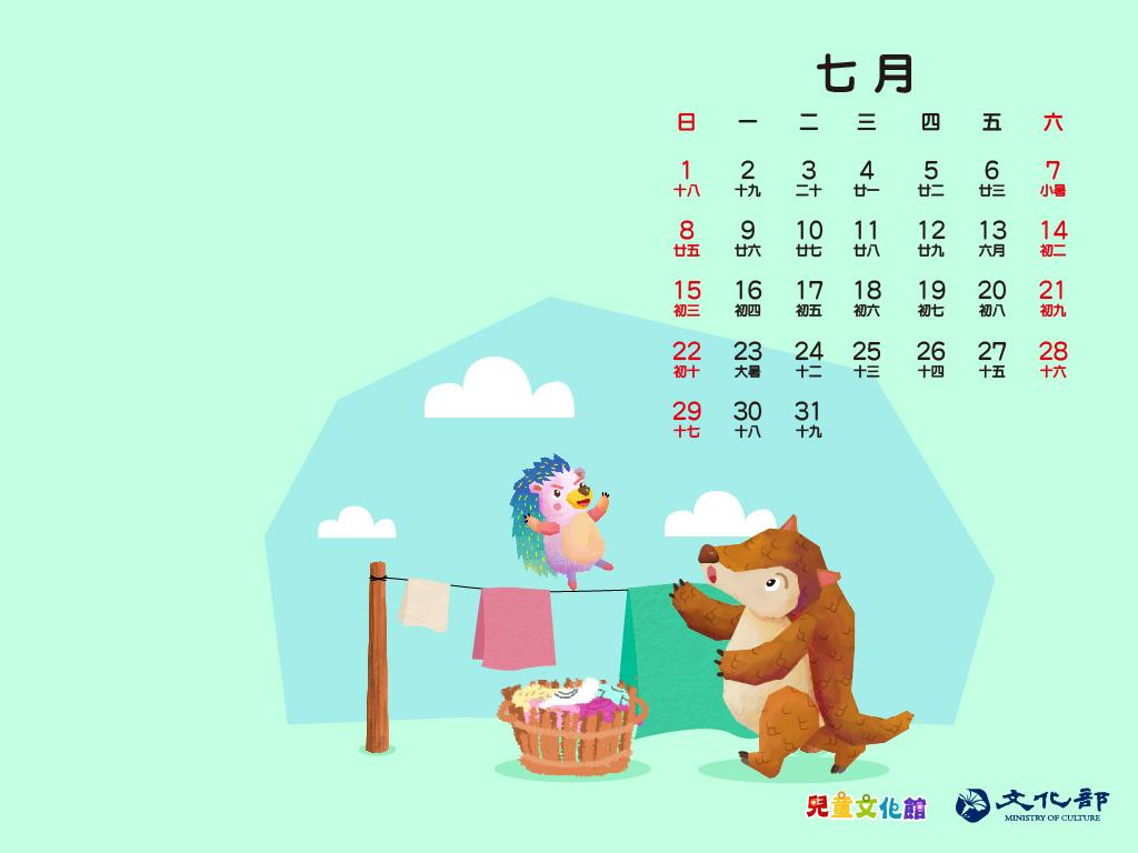 2018年7月曆桌布