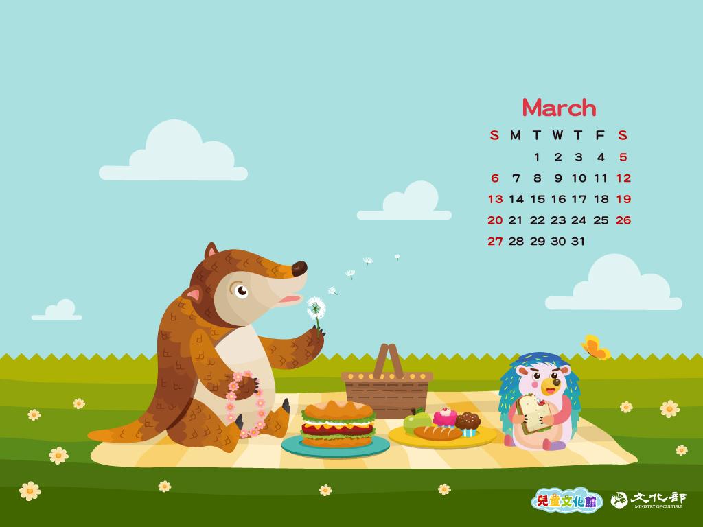 2016年3月月曆桌布示意圖