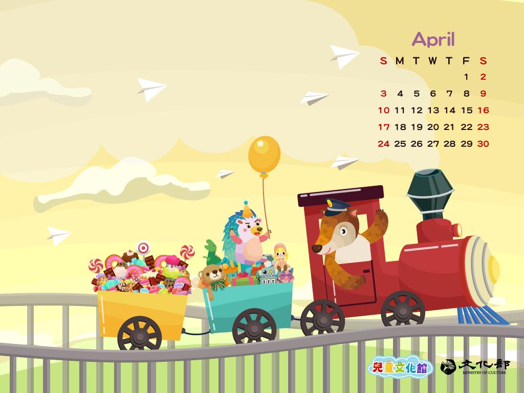 2016年4月曆桌布