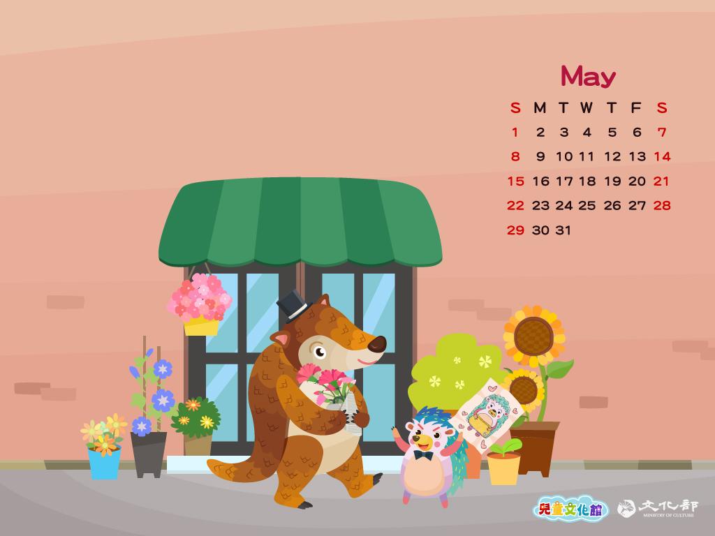 2016年5月曆桌布