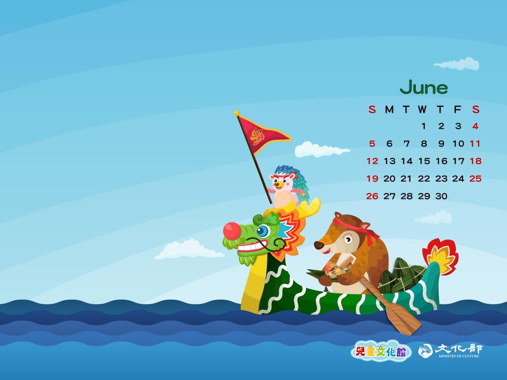 2016年6月月曆桌布示意圖