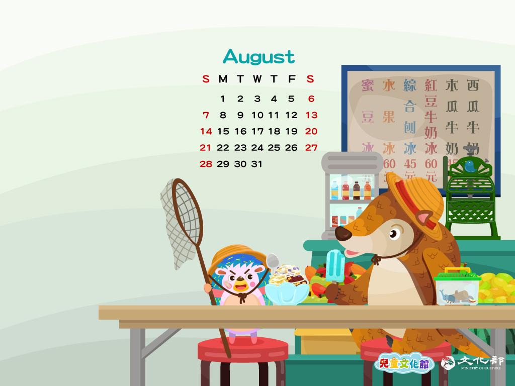 2016年8月月曆桌布示意圖