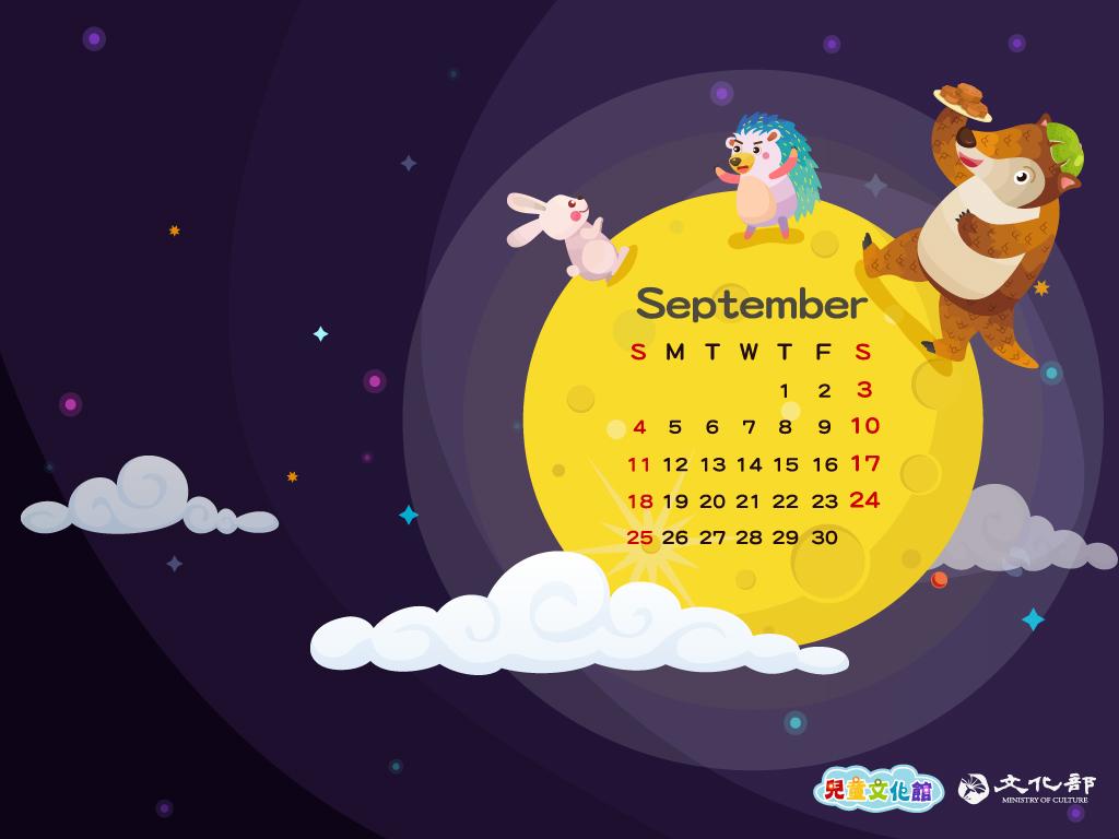 2016年9月月曆桌布示意圖