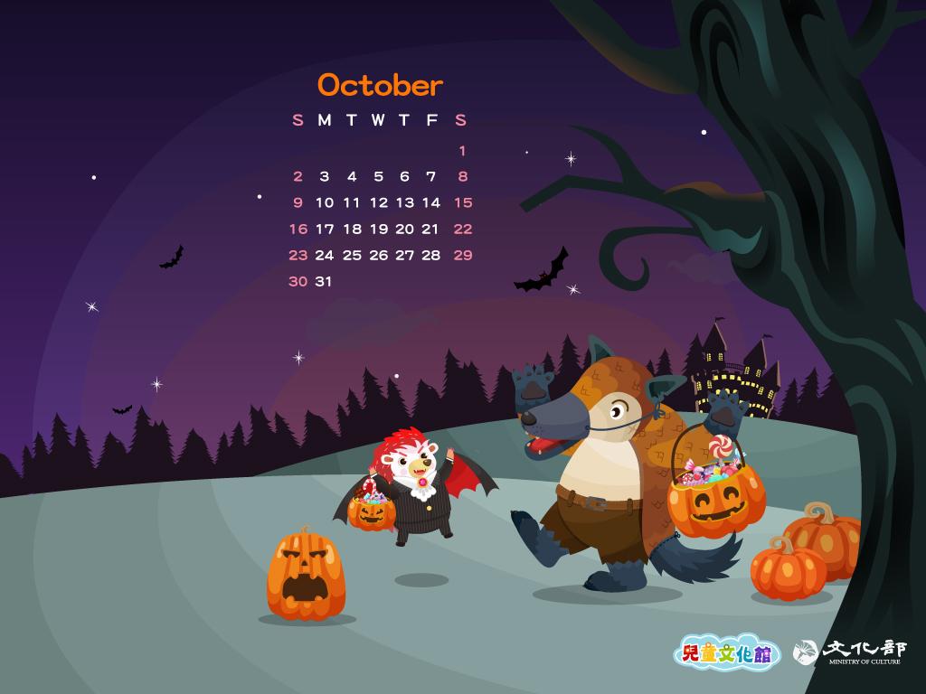 2016年10月月曆桌布示意圖