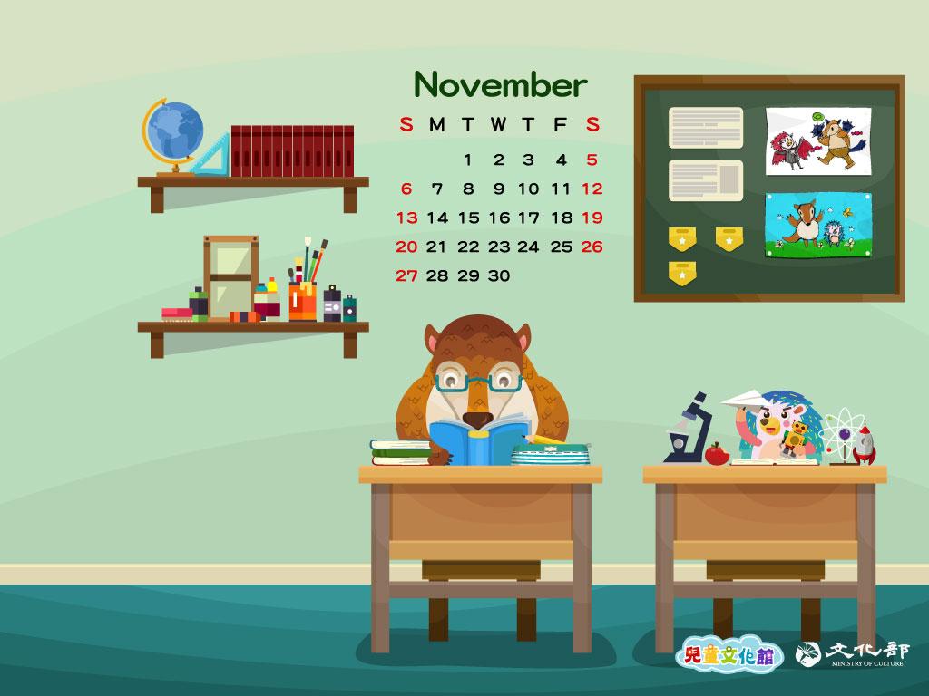 2016年11月曆桌布