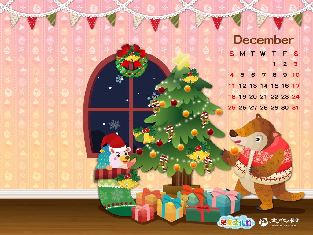 2016年12月曆桌布