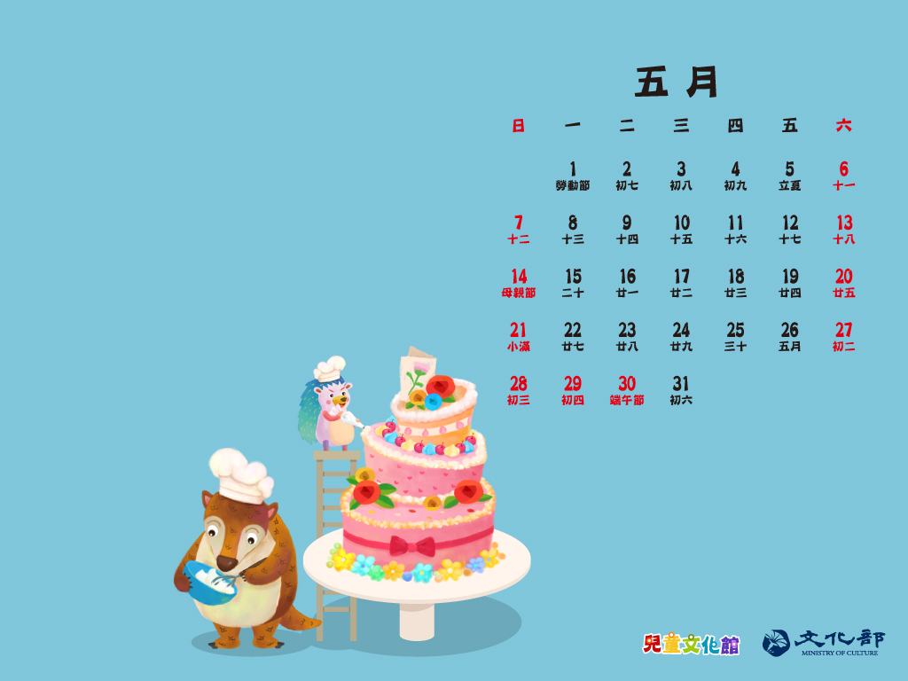 2017年5月月曆桌布示意圖