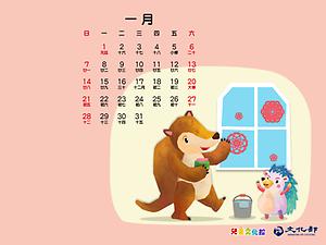 2018年1月月曆桌布示意圖
