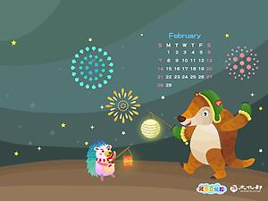 2016年2月月曆桌布示意圖