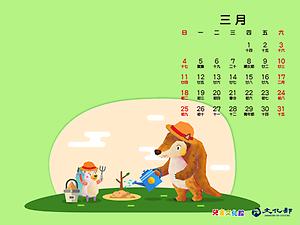 2018年3月月曆桌布示意圖