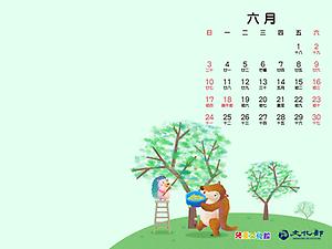 2018年6月月曆桌布示意圖