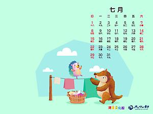 2018年7月月曆桌布示意圖