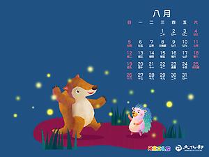 2018年8月月曆桌布示意圖