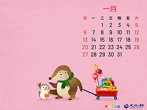 2019年1月月曆桌布示意圖