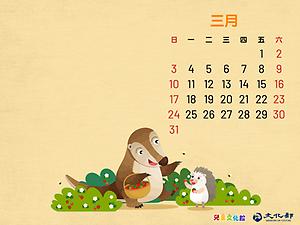 2019年3月月曆桌布示意圖