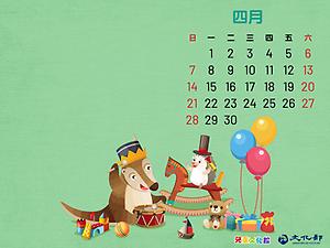 2019年4月月曆桌布示意圖