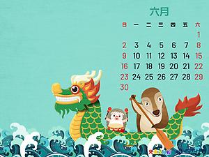 2019年6月月曆桌布示意圖