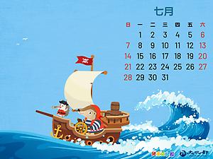 2019年7月月曆桌布示意圖