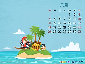 2019年8月月曆桌布示意圖