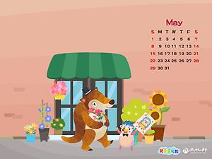 2016年5月月曆桌布示意圖