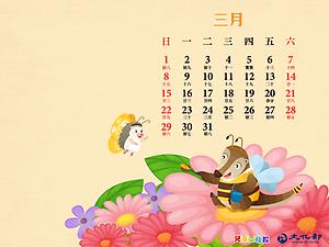 2020年3月月曆桌布示意圖