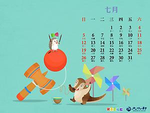 2020年7月月曆桌布示意圖
