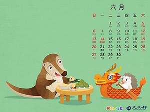 2021年6月月曆桌布示意圖