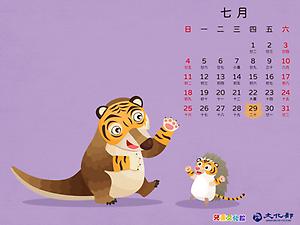 2021年7月月曆桌布示意圖