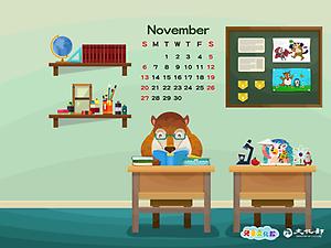 2016年11月月曆桌布示意圖