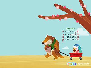 2016年1月月曆桌布示意圖