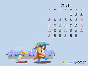 2017年6月月曆桌布示意圖