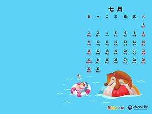 2017年7月月曆桌布示意圖